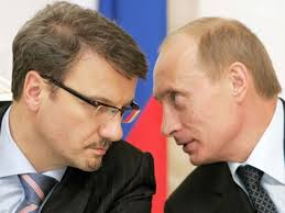German Gref (right) and Vladimir Putin / Photo by rieltor-89.ru